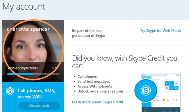 Как в скайпе изменить аватар?